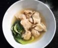 Finished Wonton Soup